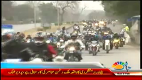 Heavy Bikes Rides Allowed in Islamabad