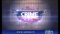 Crime Scene - 4th Feb 2014