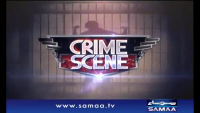 Crime Scene - 11th Feb 2014