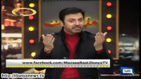 Mazaaq Raat - 11th Feb 2014