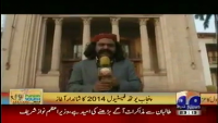 Funny Interview With Rana Sanaullah In BNN Show