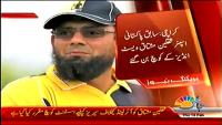 Saqlain Mushtaq Becomes Assistant Coach of Westindies Cricket Team