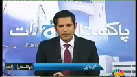 Pakistan Aaj Raat - 17th Feb 2014
