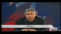Prime Time with Rana Mubashar - 18th Feb 2014