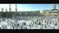 Makkah Extension Plan
