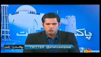Pakistan Aaj Raat - 26th Feb 2014