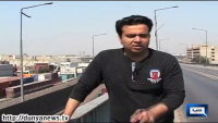 On The Front - 27th Feb 2014