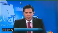 Pakistan Aaj Raat - 4th March 2014