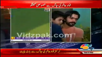Fawad Alam Questioned About His Moustache