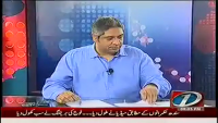 Rana Mubashir @ Prime Time - 11th March 2014