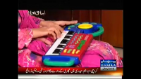 Aisa Bhi Hota Hai - 11th March 2014