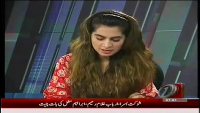 Akhir Kiyon - 11th March 2014