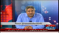 Rana Mubashir @ Prime Time - 12th March 2014