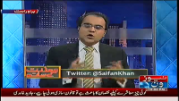 Mazrat Kay Sath – 13th March 2014