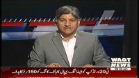 Apna Apna Gareban 16th March 2014 by Matiullah Jan on Sunday at Waqt News