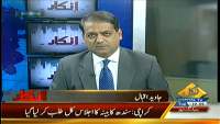 Inkaar 18th March 2014 by Javed Iqbal on Tuesday at Capital TV