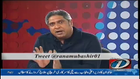 Rana Mubashir @ Prime Time 18th March 2014 by Rana Mubashir on Tuesday at News One