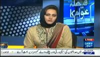 Faisla Awam Ka 19th March 2014 by Asma Shirazi on Wednesday at Dawn News
