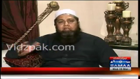 Inzamam ul Haq Analysis on Warm up match & T20 World Cup