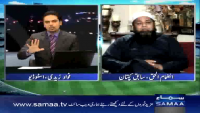 Inzamam ul Haq Exclusive Interview