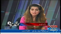Aakhir Kyun 20th March 2014 by Batool Rajput on Thursday at News One