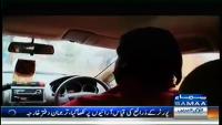 Gunahgar Kaun 20th March 2014 Thursday at Samaa News TV