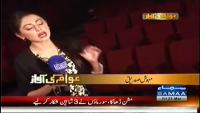 Awam Ki Awaz 21st March 2014 by Mehwish Siddique on Friday at Samaa News TV