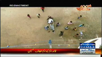 Khoji 21st March 2014 Friday at Samaa News TV
