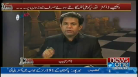 Bisaat 23rd March 2014 by Nasir Habib on Sunday at News One