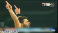 Shahid Afridi took 500 wickets in International Cricket