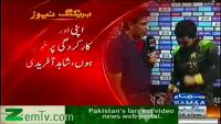 Shahid Afridi is Now Fan of Umar Akmal