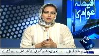 Faisla Awam Ka 24th March 2014 by Asma Shirazi on Monday at Dawn News