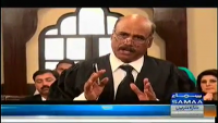 Court Number 5 - 24th March 2014 by Amina Kabir on Monday at Samaa News TV