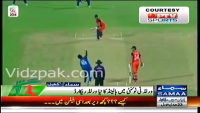 Netherland's Team made world record of lowest total in T20 Match.