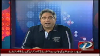 Rana Mubashir @ Prime Time 25th March 2014 Tuesday at News One