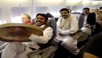 Funny Pathan Entertainer In PIA Flight