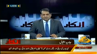 Inkaar 26th March 2014 by Javed Iqbal on Wednesday at Capital TV