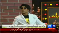 Mazaaq Raat 26th March 2014 by Nauman Ijaz on Wednesday at Dunya News