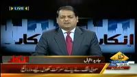 Inkaar 27th March 2014 by Javed Iqbal on Thursday at Capital TV