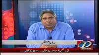 Rana Mubashir @ Prime Time 27th March 2014 Thursday at News One