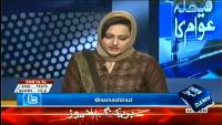 Faisla Awam Ka 27th March 2014 by Asma Shirazi on Thursday at Dawn News