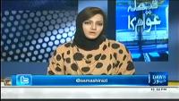 Faisla Awam Ka 28th March 2014 by Asma Shirazi on Friday at Dawn News