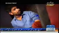 Khoji 28th March 2014 Friday at Samaa News TV