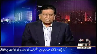 Insight 29th March 2014 by Saleem Bukhari on Saturday at Waqt News