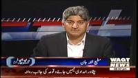 Apna Apna Gareban 30th March 2014 by Matiullah Jan on Sunday at Waqt News