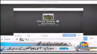 Chirs Gayle congratulates Ahmed Shahzad On Twitter Account For His First Century in World T20