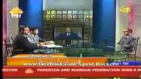 Earthquake 2008 Live PTV Program