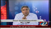 Rana Mubashir @ Prime Time 31st March 2014 Monday at News One