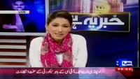 Khabar Ye Hai 31st March 2014 by Rauf Klasara, Saeed Qazi and Shazia Zeeshan on Monday at Dunya News
