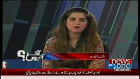 Aakhir Kyun 1st April 2014 by Batool Rajput on Tuesday at News One